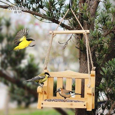 暴走潮貨 復古麗景秋千喂鳥器喂食器庭院花園別墅裝飾戶外觀鳥生活