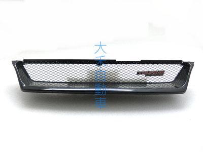 大禾自動車 日規 網狀 水箱罩 適用 TOYOTA COROLLA 93-97