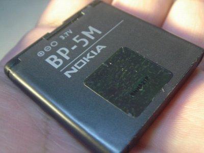 NOKIA BP5M 原廠電池 5610 5700 6110N 6220C 6500S 8600 桃園《蝦米小鋪》