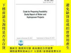 簡書堡SL618-2013Code for Preparing Feasibility Study Report of