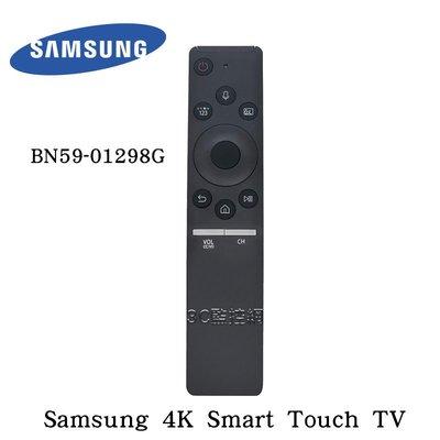 ㊣原廠【SAMSUNG】三星 電視遙控器 BN59-01298G 4K Smart Touch TV