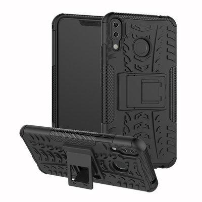 【免運】 時尚輪胎紋 華碩 Asus Zenfone 5 ZE620KL X00QD/5z ZS620KL 手機殼二合一支架保護殼 PGXJ31287