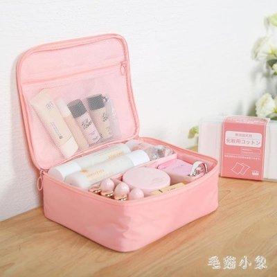 ZIHOPE 化妝包小號便攜韓版簡約大容量化妝袋少女心洗漱品收納盒ZI812