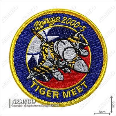 【ARMYGO】空軍幻象2000 TIGER MEET 戰鬥機機種章