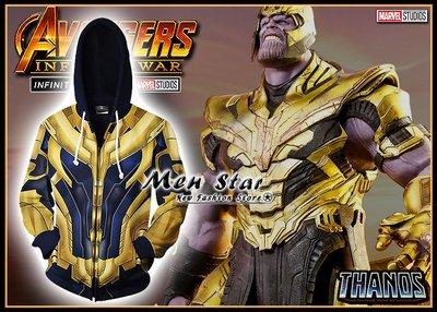 【Men Star】免運費 復仇者聯盟 4 薩諾斯 彈力運動外套 marvel 男 媲美 極度乾燥 ua reebok