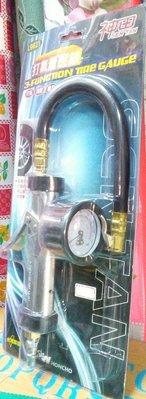 [小冬瓜五金行](160psi)神田 打氣量壓錶 胎壓錶-L9621