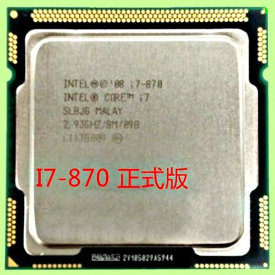 5Cgo【權宇】Inte CPU 四核 Core i7-870 2.93G 8M 95W 9.8新正式版 含稅會員扣5% 台北市