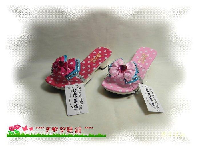 ~~~~ivy鞋舖~~~~㊣↘粉紅.紅色↙㊣可愛蝴蝶結點點高跟鞋~編號302~ 品