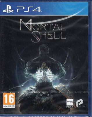 現貨中 PS4遊戲 致命軀殼 Mortal Shell 中文版【板橋魔力】