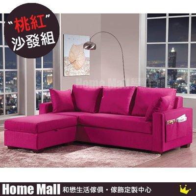 HOME MALL~桃樂絲L型沙發組-14000元(高雄市區免運費)4H