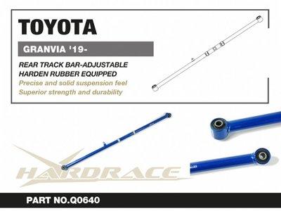 DIP 承富 Hardrace 後 推力 拉桿 Toyota Granvia Granace 19+ 專用 Q0640