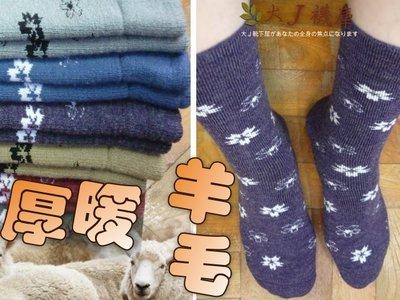 B-26寬口加厚羊毛長襪【大J襪庫】保暖可愛毛襪-長毛襪短毛襪柔軟羊毛襪防滑襪地板襪-男女老人愛-雪花襪套-台灣製高品質