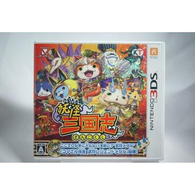 [耀西]二手 純日版 任天堂 3DS N3DS 妖怪三國志 妖怪手錶
