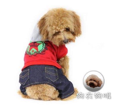 狗衣狗服│【秋冬款】cute日系運動風紅色星星牛仔連身褲S號