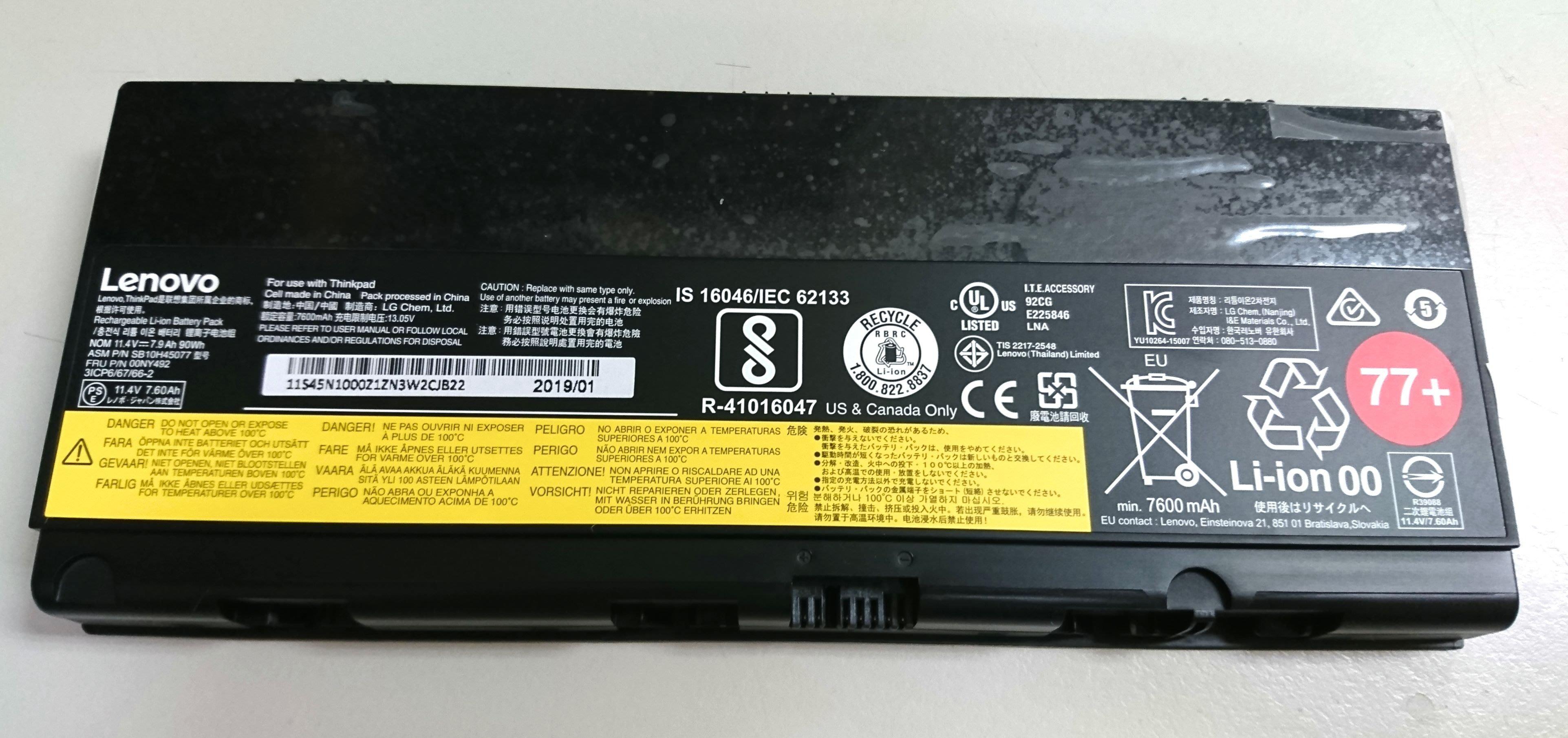 全新 Lenovo 聯想 電池 SB10H45077 P50 P51 P52 (77+)
