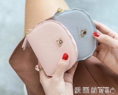 零錢包女米印小狗卡包女式韓國可愛個性迷你多卡位小清新大容量簡約零錢包 尚美優品