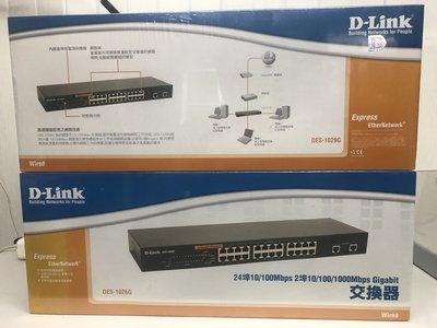 D-LINK 友訊 DES-1026G24埠10/100Mbps+ 2埠1000