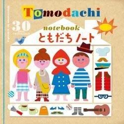 【小糖雜貨舖】日本 KOKUYO 貼紙書 朋友筆記本 KE-WC22