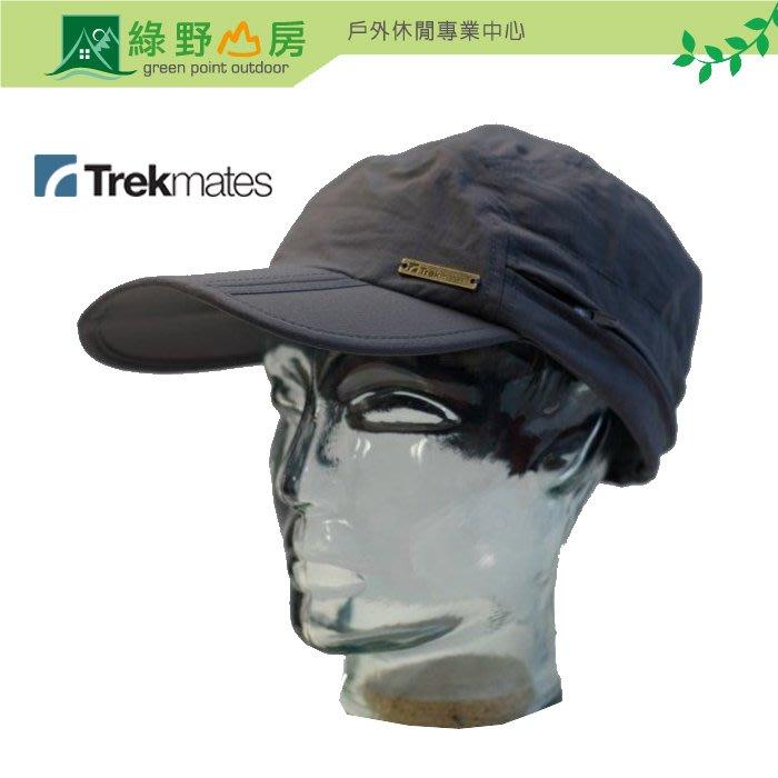 綠野山房》Trekmates 防蚊護頸棒球帽 ATACAMA CAP 防蚊帽 防曬帽 遮陽帽 灰 TM-004018