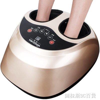 足療機全自動揉捏家用腳底按摩足底穴位腳步按腳器腳部足部按摩器