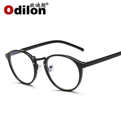 新款時尚防輻射眼鏡男女款【轉角1號】