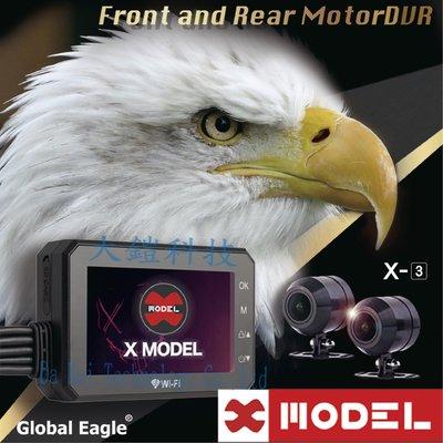 (贈32G) 響尾蛇X3 機車行車記錄器 前後SONY雙鏡頭  WiFi 1080P 全球鷹