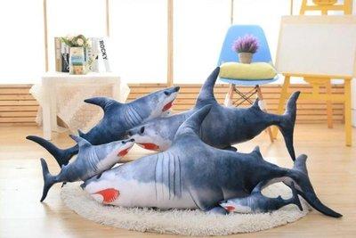 ☆汪汪鼠☆【40公分】外表凶狠內心溫柔的鯊魚 大白鯊玩偶 抱枕 絨毛玩具 聖誕節交換禮物 尾牙活動 場地布置