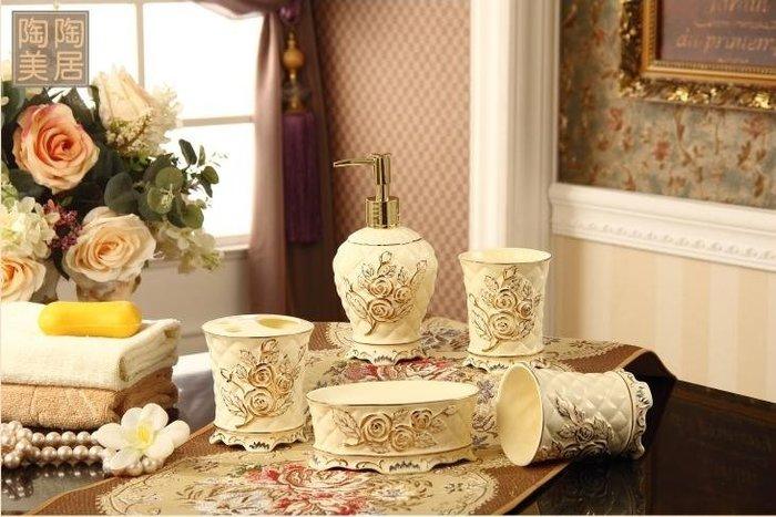 粉紅玫瑰精品屋~歐式奢華浮雕陶瓷衛浴五件套裝~