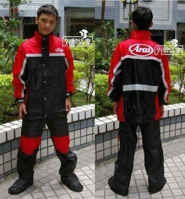 ((( 外貌協會 ))) Arai 兩件式雨衣/ K8 鞋套專利雨衣 / 可拆簡易式鞋套設計~台灣製~(6色可挑 )