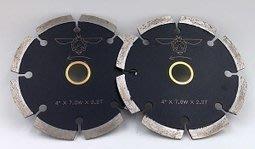 105(韓國原裝雷射焊接)花崗石/板岩/石雕/專用 鑽石鋸片 買一送一