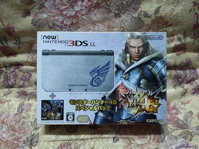 3DS New 3DS LL 魔物獵人4G 限定版 日規主機 (已改機 A9LH Arm9LoaderHax) 二手品