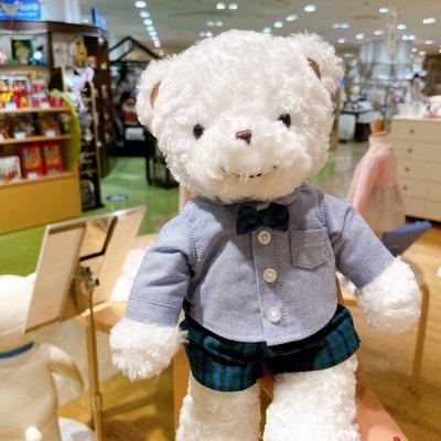 糯米媽8折日本免運包稅Familiar小熊玩偶889057