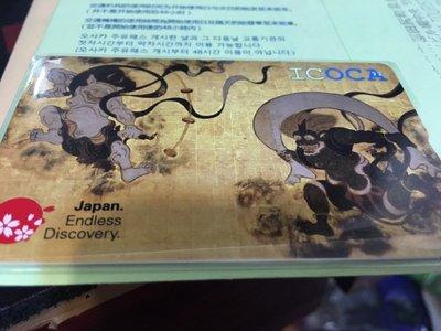 新卡 2000 日圓 ICOCA 風神雷神 suica 悠遊卡 JR 西日本