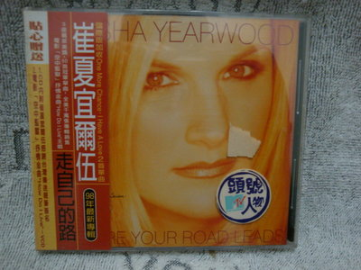 11  TRISHA YEARWOOD   WHERE YOUR ROAD LEADS MCA