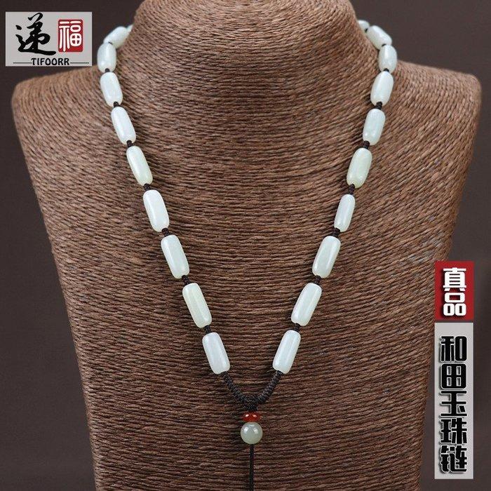 衣萊時尚-和田玉珠鏈純手工掛繩項鏈繩金剛結吊墜繩珠鏈掛繩玉墜籽料掛件繩