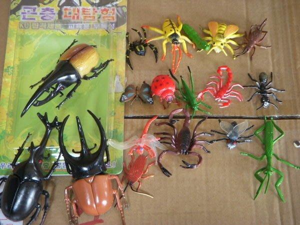 小猴子玩具鋪~全新ST安全玩具~大自然仿真甲蟲+昆蟲18件套裝組~~特價:100元/組
