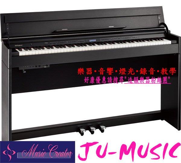 造韻樂器音響- JU-MUSIC - ROLAND DP-603 DP603 黑色 電鋼琴 藍牙 FP30 FP80