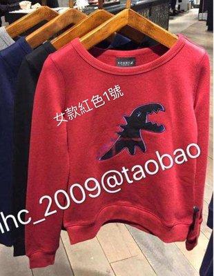 香港專櫃正品代Agnes b sport b 16秋冬熱賣女裝卫衣,現貨如果下: 原價hk$990, 特價rmb590