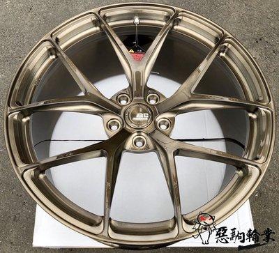 全新鋁圈 20吋 BC RZ-21 RZ21 Wheels 單片鍛造客製化 銅刷絲 各車規格訂製 18吋~23吋