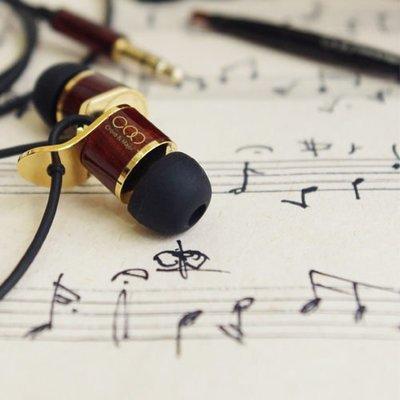 §唐川音樂§【Chord & Major 9'13 Classical 原木 古典 入耳式 動圈 調性耳機】(台灣)