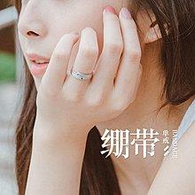 日韓代購♥GBOY潮流男裝 繃帶戒指女純銀日韓簡約潮人學生食指戒個性開口尾戒飾品