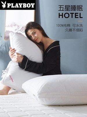 【ulker_801營業中】全棉可水洗枕頭一對成人護頸枕單人學生酒店正品枕芯家用