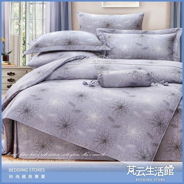天絲床包四件式 100%頂級天絲 加大雙人6x6.2尺 鋪棉兩用被床包組 附正天絲吊卡【芃云生活館】