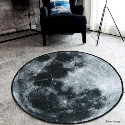 Loft工業風 復古創意 月球圓形地毯 Uluru Design 地球 宇宙 毛毯 客廳/臥室地毯 辦公室 裝飾地毯