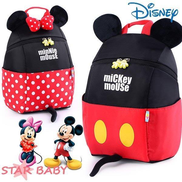 ☆STAR BABY☆迪士尼正品 可愛米奇米妮造型後背包 幼童背包