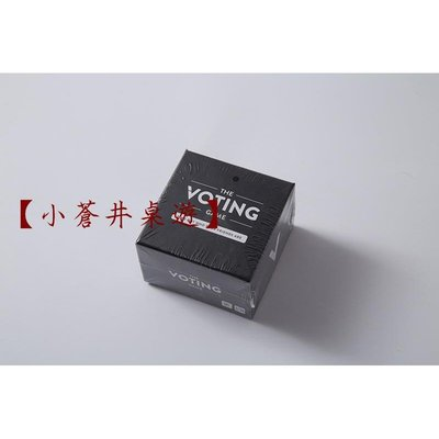 THE VOTING GAME 投票游戲 桌游卡牌紙牌棋牌 歐美Ebay爆款 現貨  #65椿屋小奈#