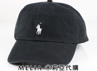 Melia 米莉亞代購 美國店面+網購 Ralph Lauren Polo 小馬 老帽 棒球帽 帽子 黑色白馬