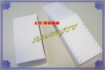 上堤┐(含稅-5盒$600元) 2P覆寫2張收銀機三聯式發票紙空白結帳紙讀帳紙A-330 FT-6600 WP-103S