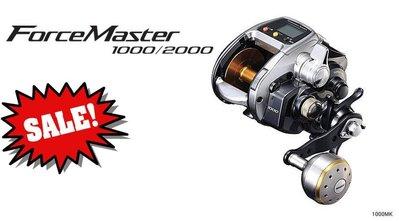 SHIMANO FORCE MASTER 電動丸-電動捲線器1000MK HD型【海霸王釣具大降價】