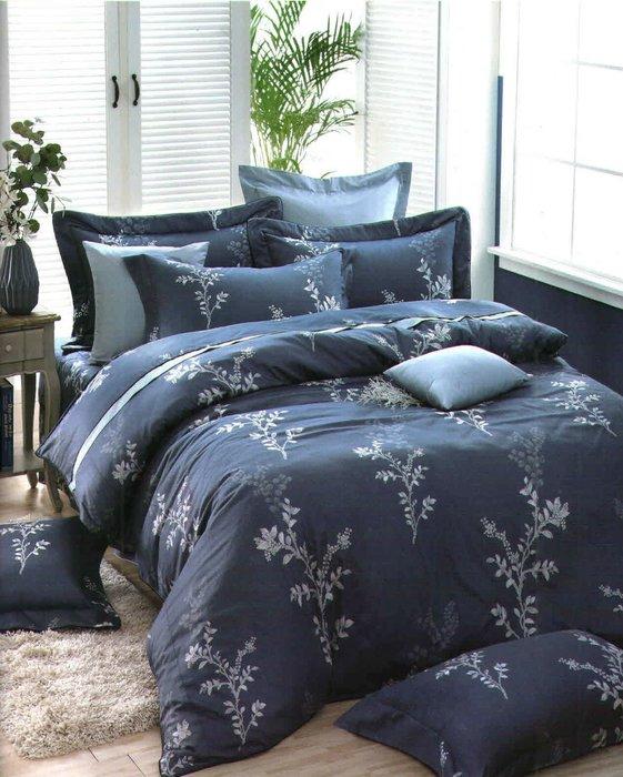精梳棉特大雙人兩用舖棉厚被套8x7尺-繁葉雅緻-台灣製 Homian 賀眠寢飾